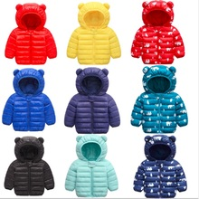 Kids Jackets Winter Hooded Children Down Jackets For Girls Candy Color Warm Kids Down Coats For Boys 1-5T Outerwear Clothes reima jackets 8689577 for girls polyester winter fur clothes girl
