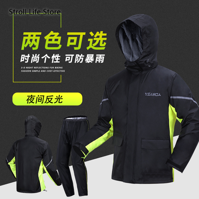 Adult Motorcycle Poncho Raincoat Men Rain Pants Suit Split Waterproof Rain Coat Clothes Jackets Thickened Rainwear Gift Ideas 1