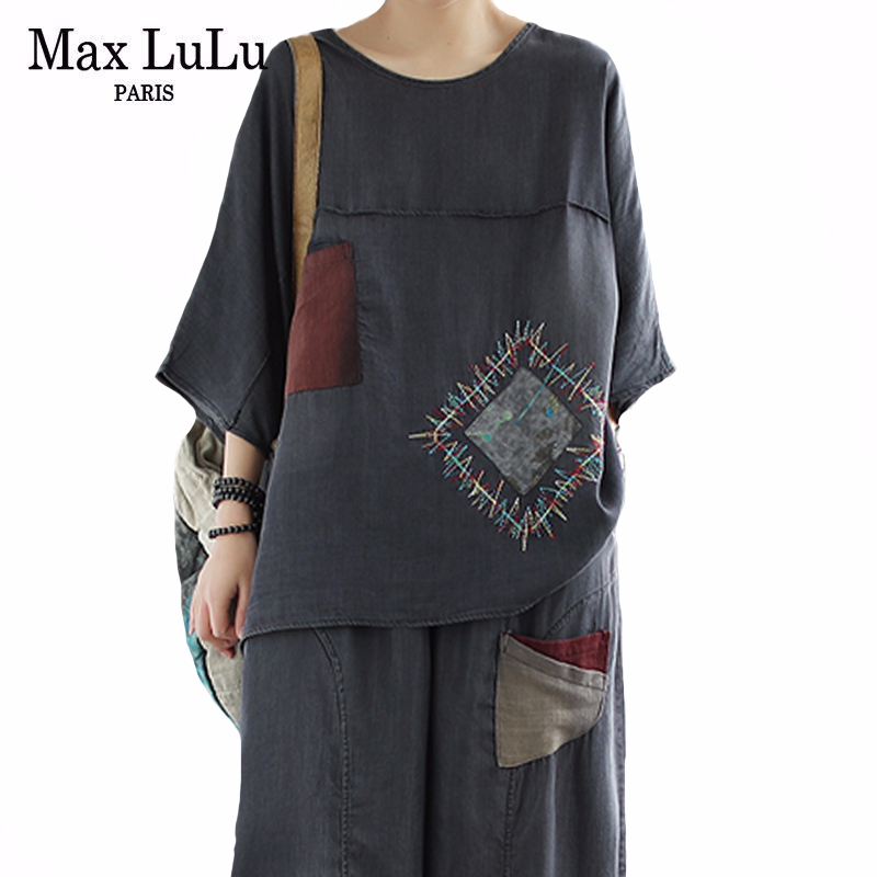 Max LuLu 2020 New Chinese Fashion Summer Ladies Vintage Two Pieces Sets Womens Casual Loose Suits Denim Tops And Pants Plus Size