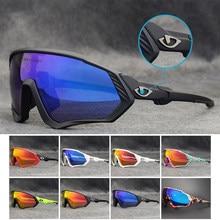 Ciclismo óculos de sol da bicicleta estrada gafas mtb esporte correndo equitação óculos de pesca homem mulher óculos gafas