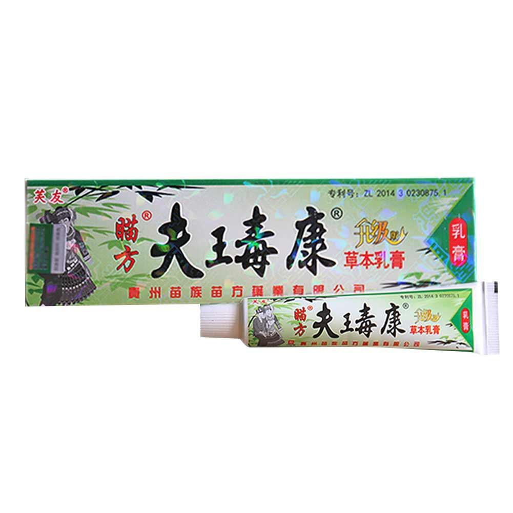 Skin Care Miaozu Psoriasis Cream Herb Bacteriostatic Itching Piebald Eczema Relief For Dermatitis Treatment Cream Ointment A1N6