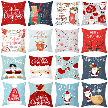 Merry Christmas Cushion Cover 45*45cm Red Christmas Tree Santa Claus Santa Claus Pipe Greeting Text Pillow Cover image