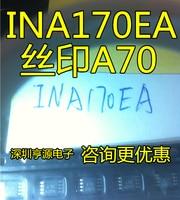INA170 INA170EA A70 MSOP8