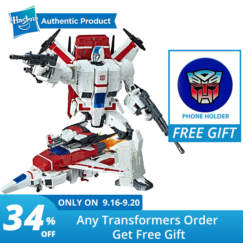 Hasbro Transformers Toys Generations War For Cybertron Commander WFC-S28 Jetfire Action Figure Siege Chapter Adults And Kids