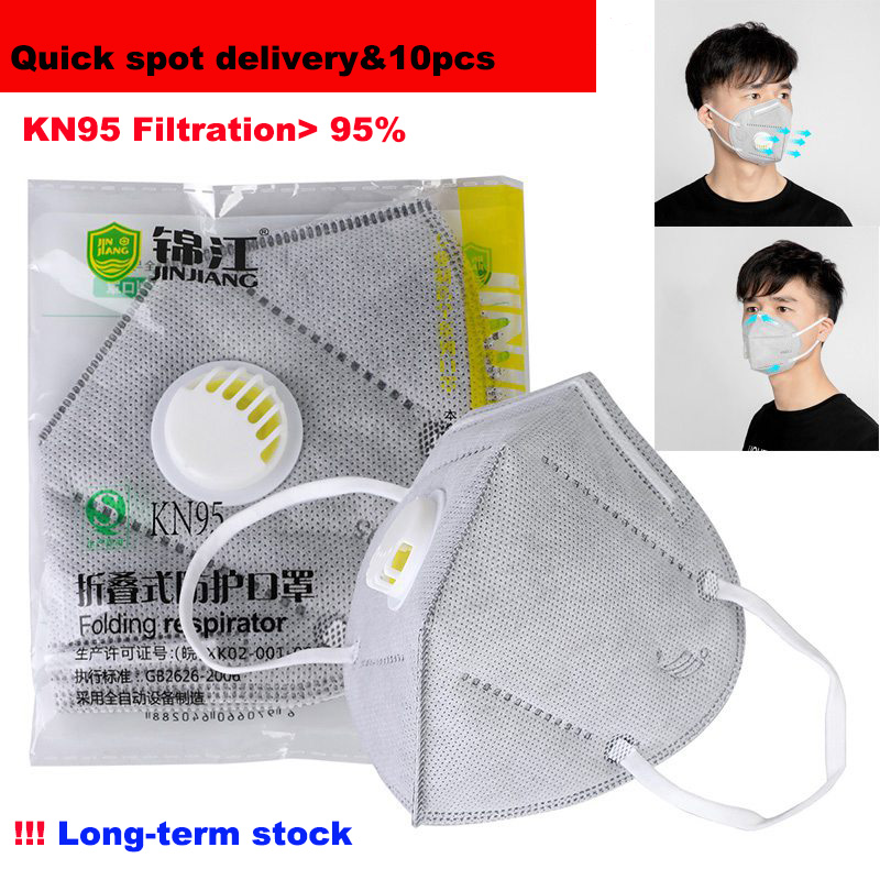 10pcs KN95 Mask PM2.5 Anti Virus Formaldehyde Bad Smell Bacteria Respirator Valve Dust-proof Mouth Masks Coronavirus Prevention