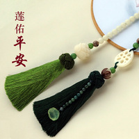 Automobile Hanging Ornament Bodhi Car Accessories Car Car Mounted Preserving Protective Talisman Rear View Mirror Hanging Decora|Ornaments|   -