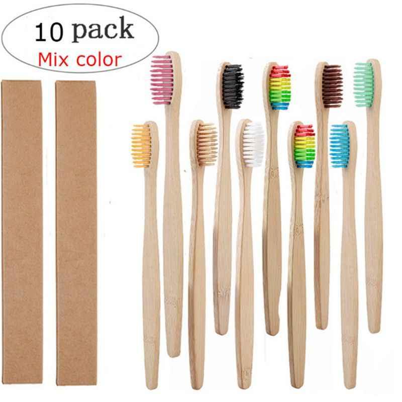 10 قطعة/الوحدة خشبية البيئية الخيزران فرشاة أسنان من فحم الخشب لصحة الفم منخفضة الكربون المتوسطة لينة شعيرات الخشب مقبض فرشاة الأسنان