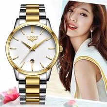 Часы наручные lige женские золотистые креативные стальные с