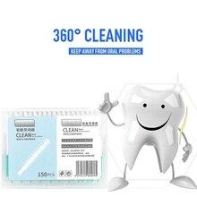 Щетка нить мягкая силиконовая кисть межзубная щетка сверхтонкая зубная нить межзубная 150 шт