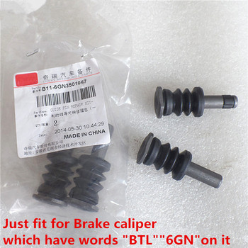 B11-6GN3501067 Brake caliper Guide pin repair kit for Chery A5 Fora E5 Eastar Eastar Cross 2pcs/set image