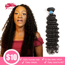 Peruvian Deep Curly Hair Bundles 12-30 Inches Natural Color Virgin Remy Human Hair Extension One Cut