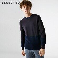 Отборная Мужская Новая хлопчатобумажная трикотажная одежда круглый воротник чистый цвет с длинными рукавами пуловер свитер S