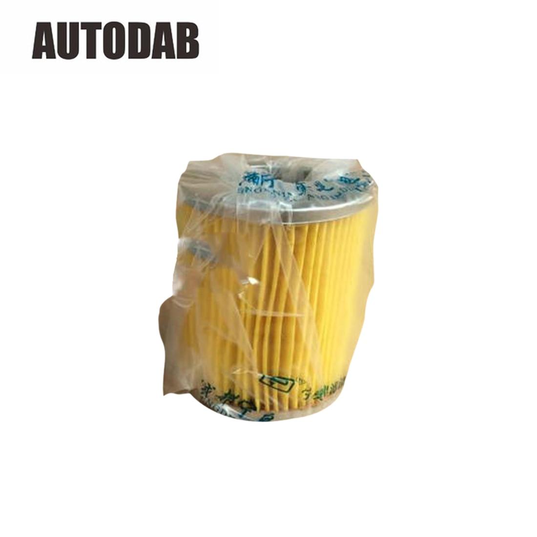 Diesel Filtre Séparateur Eau/Huile pour C0708d Nl21-131 480 485 495 C0708