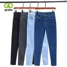 GOPLUS Korean Style Women Jeans Large Size Black High Waist Skinny Woman Plus Pencil Pants Vaqueros Mujer C9572