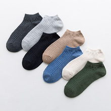 Boat Sock Gifts Business Invisible Breathable Male Cotton Low-Cut Soft No Non-Slip Clearance-Sale
