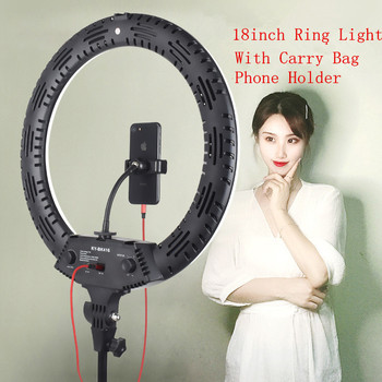 18 inch Ring Light With Phone Holder Dimmable 3200K-5600K Photo Studio Photography Lighting Video Ring Lamp For Live YouTube
