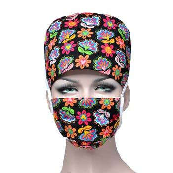 Women Men Hospital Scrub Cap Lab Unisex Adjustable Surgical Caps Cotton Nurse Doctor Surgery Hats Masks Set Hair Cover Reuseable
