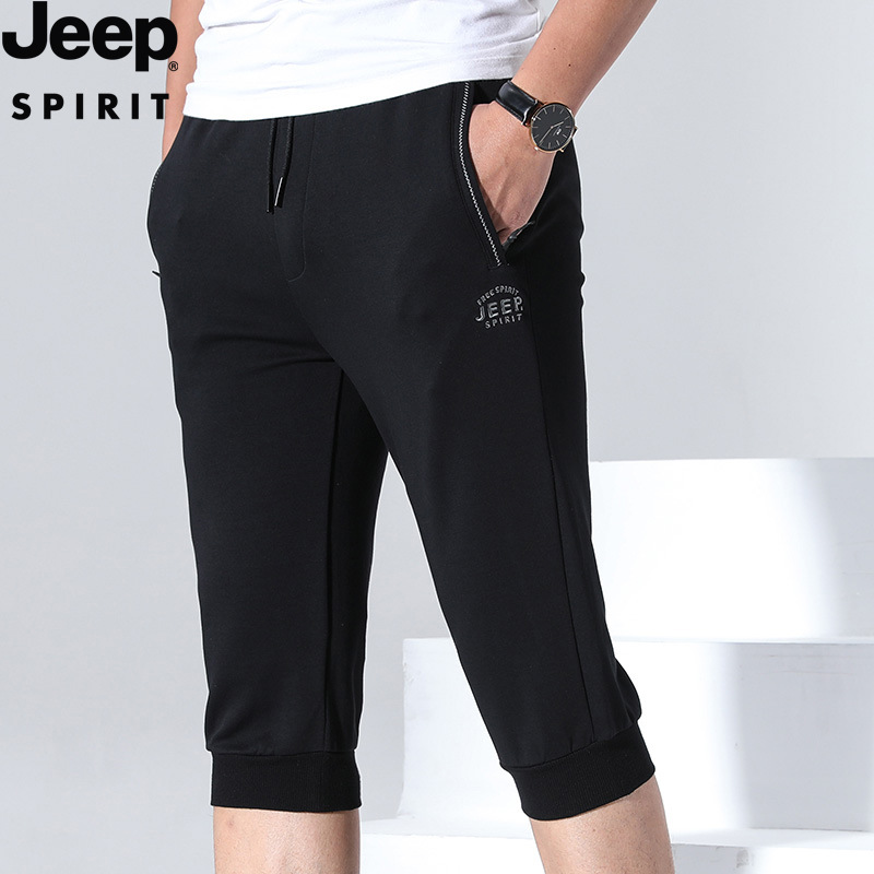 JEEP Fashion Breathable Knitted Shorts Men's Summer Thin Section Casual 5 Points Pants Loose Lace-up Sports Pants