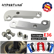 Tuning Hypertune-Adapter BMW M3 Increasing-Turn-Angles Drift-Power-Ht-Ita01 About 25%30%E36for