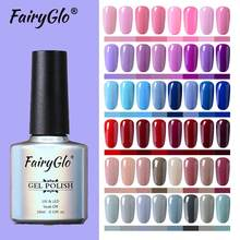 FairyGlo 10ml Nude สี(China)