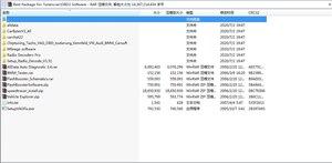 Image 3 - החבילה הטובה ביותר עבור טיונר 30GB שבב כוונון קבצים + מתנה Damos מקורי/שונה מפות Remap עם קס/KTAG/FGTECH ECU מתכנת