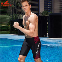 Мужские купальники yingfa новинка 2020 куртки из кожи акулы