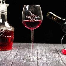 Домашняя Морская звезда, красное вино, бокал, бутылка для вина, хрустальные, для вечерние, флейты, стекло, прозрачный, рождественский подарок, бутылка для вина, чашка для свадебной вечеринки