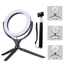 LED Selfie リングライト写真スタジオ写真照明調光対応ビデオランプ用三脚メイク生蒸気 Instagram Youtube