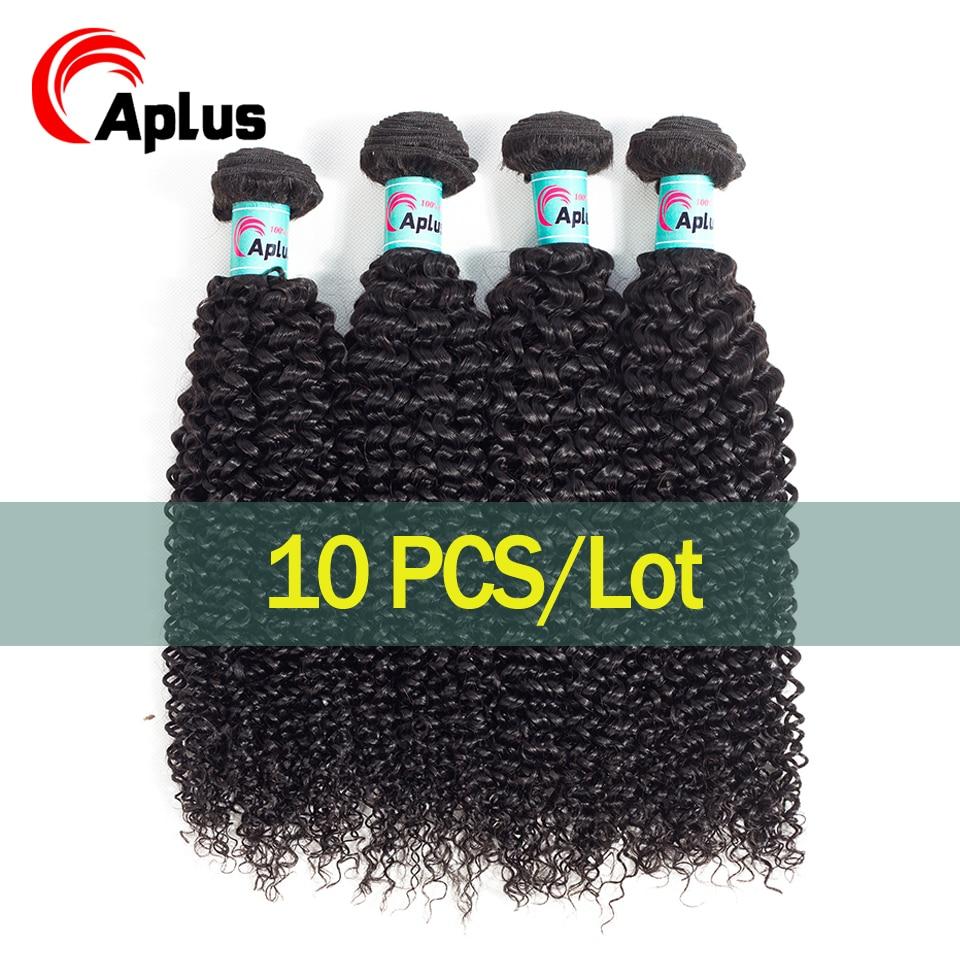 10 PCS Mongolian Kinky Curly Hair Wholesale Low Ratio Hair Can Make Lable Bundles Remy Human Hair Extensions Human Hair Bundles