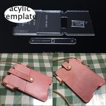 Сделай Сам кожевенное ремесло сумка для сотового телефона акриловый Шаблон трафарет набор