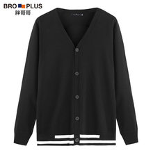 Fat brother fashionable stripe knit cardigan big yards men fertilizer increase of fat in the fall and winter sweater(China)