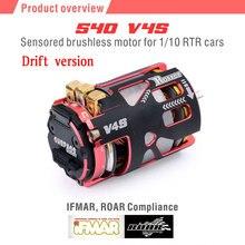 Rocket 540 V4S Drift 8.5T 10.5T  Sensored Brushless Motor and rotor for 1/10 1/12 F1 RC Drift Car graupner brushless gm race 13 5t sensored brushless motor for 1 10 rc car auto truck