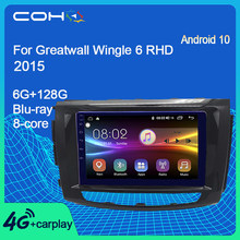 COHO For Greatwall GWM STEED6/Greatwall Wingle 6 RHD 2015 Android 10.0 8-Core 6/128G Stereo Receiver Car Radio