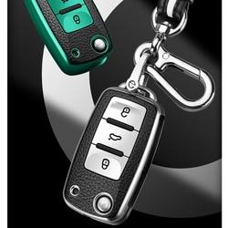 New Soft TPU Key case for car For VW Golf Bora Jetta POLO GOLF Passat Skoda Octavia A5 Fabia SEAT Ibiza Leon Car Protection