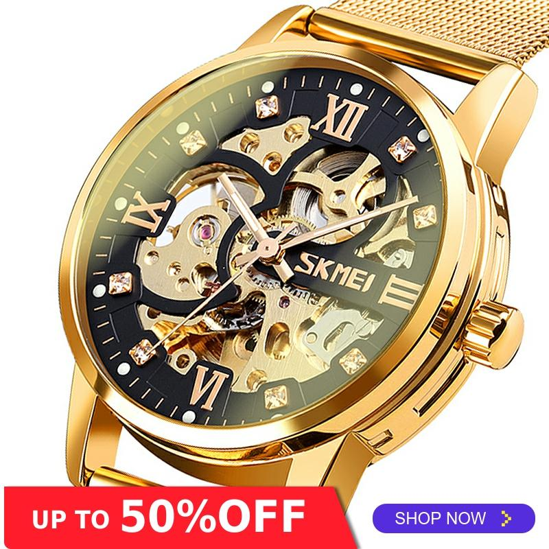 Skmei Mechanical Watches For Men Clock Mens Watches Top Brand Luxury Automatic Watch Relogio Masculino Sport Men's Watch