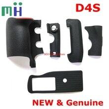 Nouveau Original pour Nikon D4S caoutchouc (poignée + fond + FX + côté) CF carte corps caoutchouc couverture caméra pièce de réparation