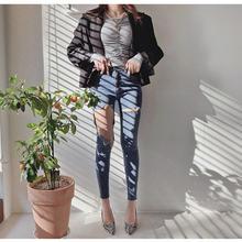 Женские джинсы с дырками jujuland темно синие повседневные брюки