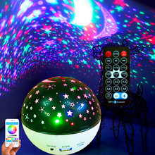 Звездное небо Ночной Светильник проектор bluetooth Музыка Проекция