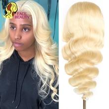 Парики из 613 бразильских человеческих волос, парик с волнистыми светлыми волосами 8 - 32 дюйма, передние парики на сетке для женщин, человеческ...