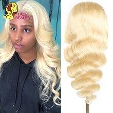 Perruque Lace Front Wig Body Wave brésilienne Blonde 613, 8 - 30 pouces, cheveux naturels, avec Baby Hair, densité 180, pour femmes