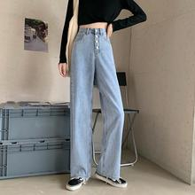 2021 Spring and Autumn new retro style high waist solid color wide leg jeans women street solid color slim straight jeans ladies