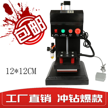 Pneumatic thermal transfer automatic hot stamping machine hot stamping press printing machine armband T-shirt hot 12*12CM