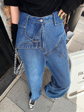 alternative light blue straight woman jeans for autumn winter 2020 harajuku kpop streetwear luxury woman denim pants trousers(China)