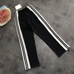 AAW096 Black High Waist Zipper Loose Casual  Tight Hems  Women's Side Striped Trousers A2