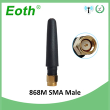 10pcs 868MHz 915MHZ antenna 2~3dbi SMA Male Connector GSM antena 868 MHz 915 antenne white antennas for gsm signal repeater
