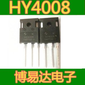 HY4008 HY4008W TO-247