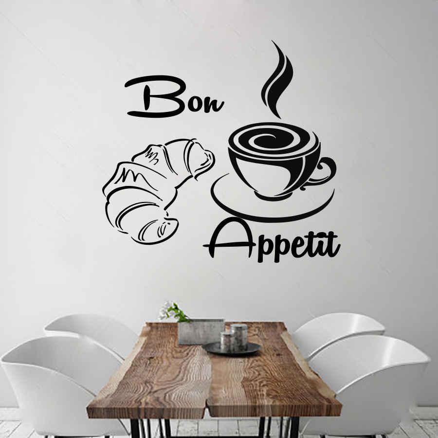 ボナペティコーヒーショップステッカー豆デカールカップポスタービニールアート壁の装飾壁画装飾ブレークパンカフェガラス
