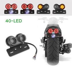 Универсальный двойной задние фонари мотоциклов задний фонарь светодиодный фонарь для мотоцикла задний указатель поворота светильник держ...