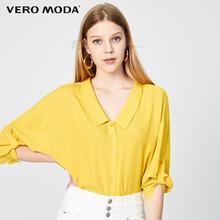 Vero Moda Women's OL Low-high Hem V-neckline 3/4 Sleeves Shirt | 319331538