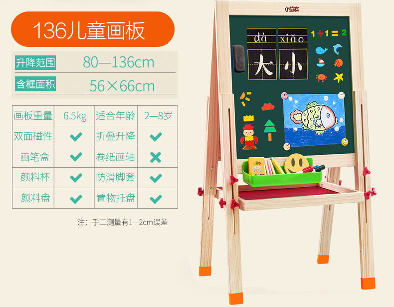 Double-Sided Magnetic Drawing Board Double-Sided Wooden Learning Blackboard Children Early Childhood Educational Toy Building Bl